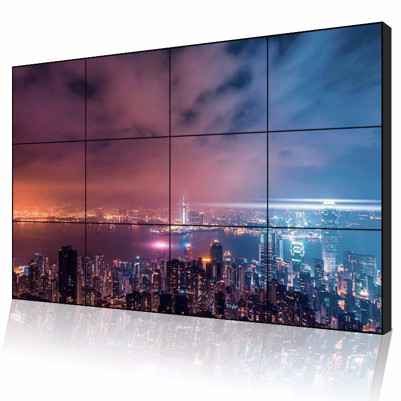 MG-P55TKB1Z LCD videowall - 55
