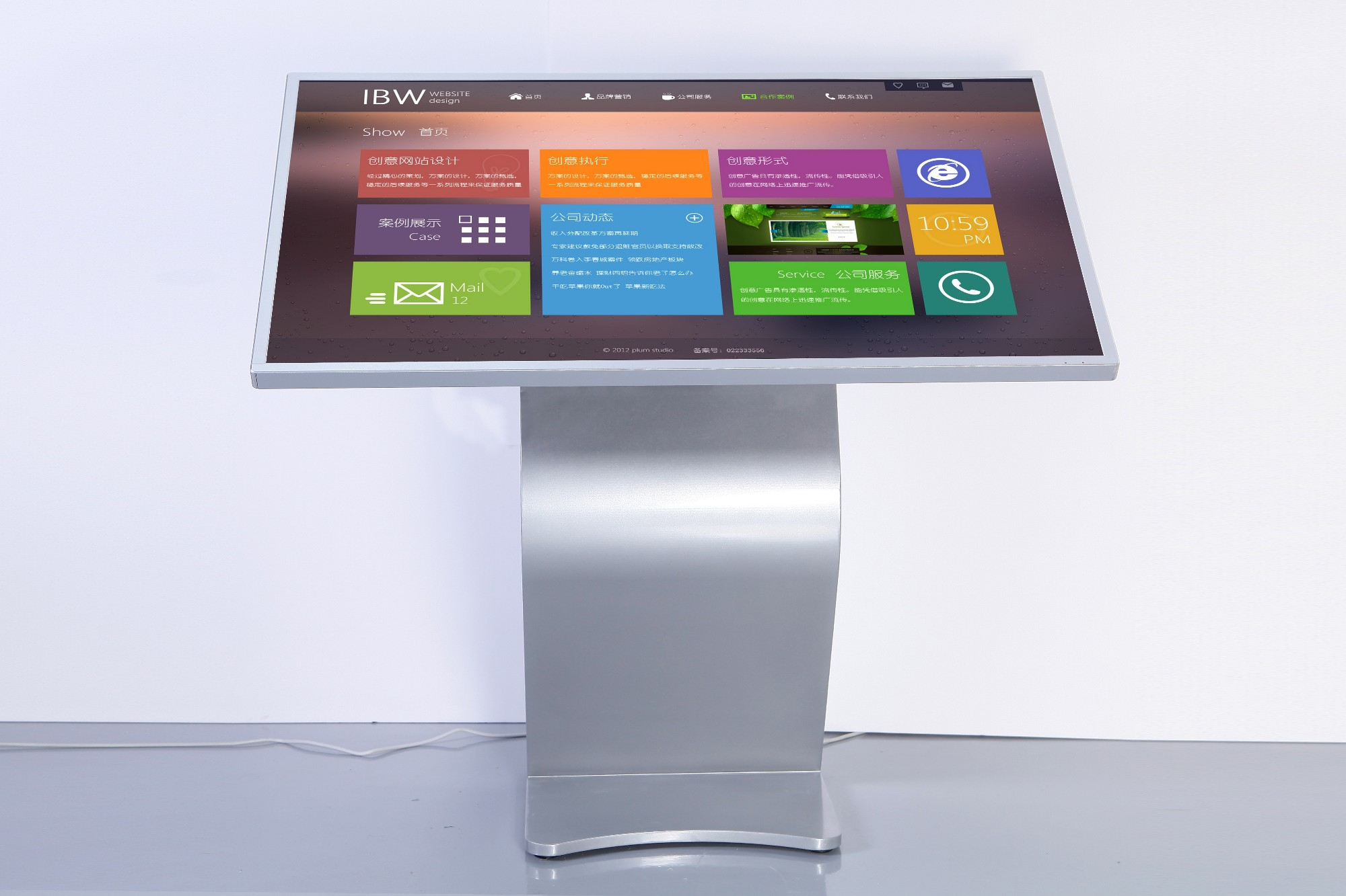 MG-C650C Interactive Touchscreen Display