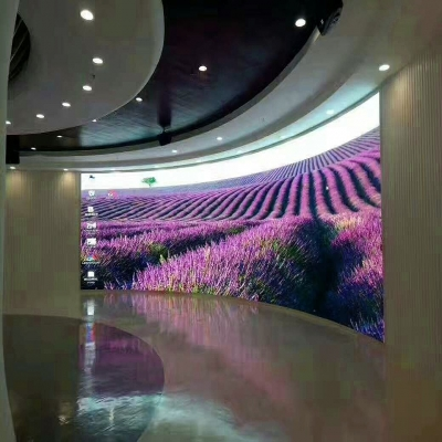 Exhibition (LCD video wall display solution)