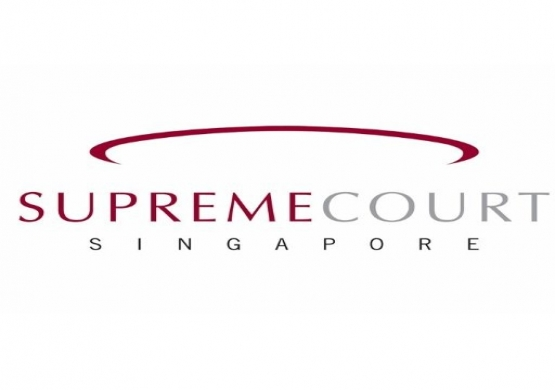 SUPREME COURT SINGAPORE  (DIGITAL SIGNAGE)